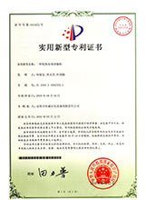 The Application of a New Patent Certificate of Coke Spillage System of Coke pusher
