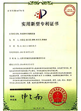 The Application of a New Patent Certificate of Coke Tar residue Device