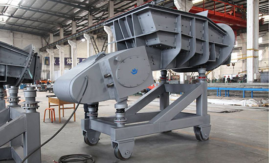 Cdq Furnace Electromagnetic Vibrating Feeder With High Quality